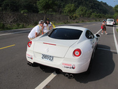 Ferrari 4th Rally Taiwan 2012:1793919650.jpg