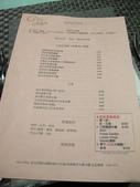 China White:1416116916.jpg