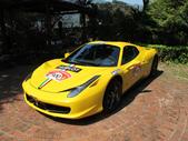 Ferrari 4th Rally Taiwan 2012:1793912640.jpg