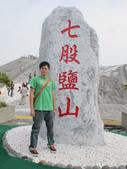 遊覽車遊高雄day 2:1864847912.jpg
