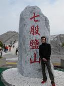 遊覽車遊高雄day 2:1864847913.jpg