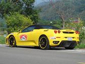 Ferrari 4th Rally Taiwan 2012:1793919619.jpg