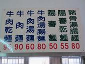 新 竹 GO:1749384004.jpg
