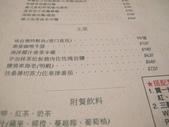 China White:1416116918.jpg