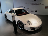 Porsche:1834294905.jpg