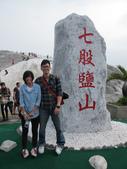 遊覽車遊高雄day 2:1864847914.jpg