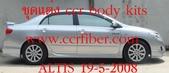 Corolla AXIO:1676793946.jpg