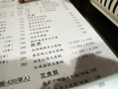 Mr.J.藤原豆腐店:1384847540.jpg