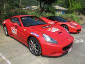 Ferrari 4th Rally Taiwan 2012:1793919551.jpg