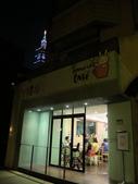 ARANZI Café:1464574712.jpg