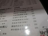 Mr.J.藤原豆腐店:1384847541.jpg