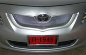 Corolla AXIO:1676793947.jpg