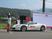 Ferrari 4th Rally Taiwan 2012:1793919587.jpg