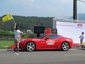 Ferrari 4th Rally Taiwan 2012:1793919622.jpg