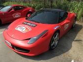 Ferrari 4th Rally Taiwan 2012:1793919552.jpg