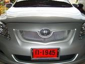 Corolla AXIO:1676793948.jpg