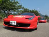 Ferrari 4th Rally Taiwan 2012:1793919553.jpg