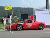 Ferrari 4th Rally Taiwan 2012:1793919589.jpg