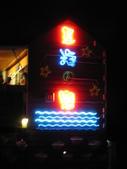 2009-2011 O & J:1755391636.jpg