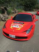 Ferrari 4th Rally Taiwan 2012:1793919554.jpg