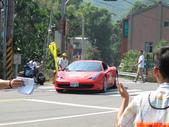 Ferrari 4th Rally Taiwan 2012:1793912648.jpg