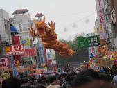 狂吃猛吃團day 1:1869947990.jpg
