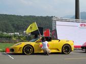 Ferrari 4th Rally Taiwan 2012:1793919625.jpg