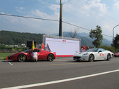 Ferrari 4th Rally Taiwan 2012:1793919627.jpg
