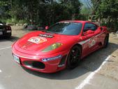 Ferrari 4th Rally Taiwan 2012:1793919557.jpg