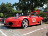 Ferrari 4th Rally Taiwan 2012:1793919523.jpg