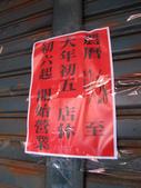 狂吃猛吃團day 2:1897091682.jpg