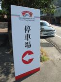 Ferrari 4th Rally Taiwan 2012:1793902654.jpg
