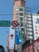 新 竹 GO:1749383992.jpg