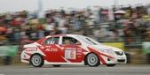 Corolla AXIO:1676584931.jpg