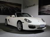 2012 新 車 展:1010632651.jpg