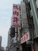 新竹一日 go:1366756855.jpg