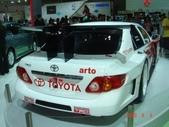 Corolla AXIO:1676657746.jpg