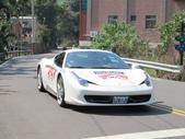 Ferrari 4th Rally Taiwan 2012:1793902656.jpg