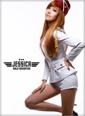 ♥ Jessica ♥:1599923656.jpg