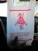 2012 台北花燈:1664952529.jpg