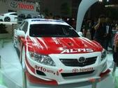 Corolla AXIO:1676657748.jpg