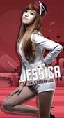 ♥ Jessica ♥:1599936506.jpg