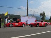 Ferrari 4th Rally Taiwan 2012:1793919603.jpg
