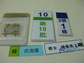 2009-2011 O & J:1755398548.jpg