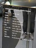 LP700 + LP560:1065867350.jpg