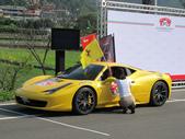 Ferrari 4th Rally Taiwan 2012:1793919638.jpg