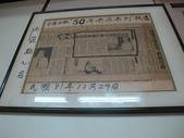 狂吃猛吃團day 2:1897091691.jpg