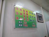 新 竹 GO:1749383996.jpg