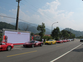 Ferrari 4th Rally Taiwan 2012:1793919605.jpg