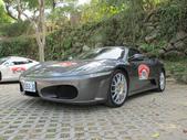 Ferrari 4th Rally Taiwan 2012:1793912665.jpg